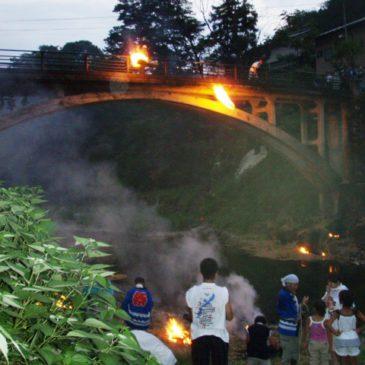 【火とぼし祭り】は8/14.15の伝統行事です。